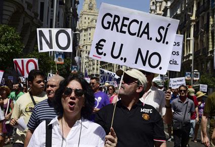 الأزمـة اليونانيـة...خطـر يهـدد المغـرب