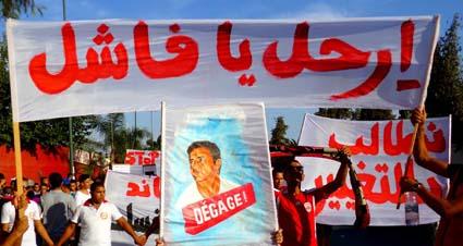 ألفا مشارك في مسيرة لإنقاذ
