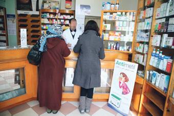 زيادة في أسعار الأدوية بداية السنة المقبلة