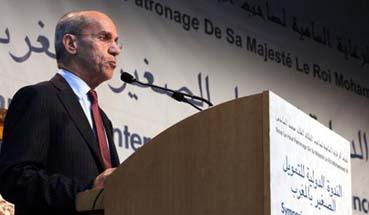 إحضار المدير العام لبنك المغرب بالقوة