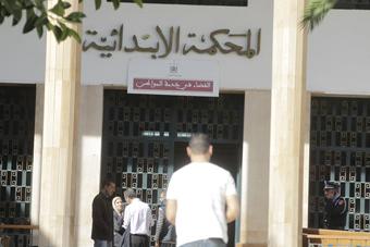 هدم قبل صدور الحكم