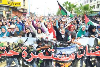 فلسطين تجمع سياسيين وجمعويين