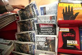 صحف فرنسا...