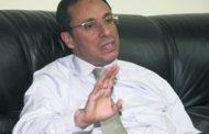 تسرب كيماوي من منجم يفضح وزارة الطاقة