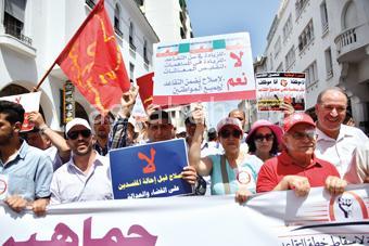 الأزمة الصامتة بين المغرب وموريتانيا تخرج إلى العلن