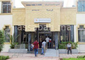 زيارة مفاجئة: قباضة سيدي عثمان...