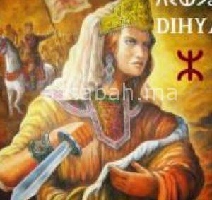 ديهيا... فارسة الأمازيغ
