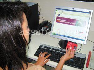 إشهارات كاذبة على مواقع التجارة الإلكترونية