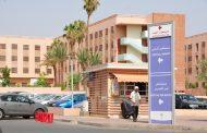 مستشفيات مراكش ... اختلالات التدبير