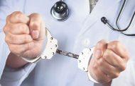 تأجيل محاكمة طبيب وبرلماني