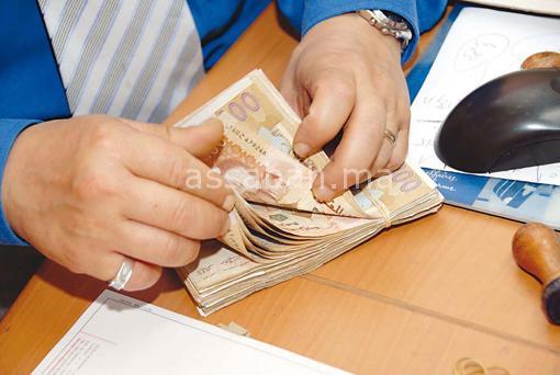 اعتقال مسؤول اختلس أموال بريد بنك