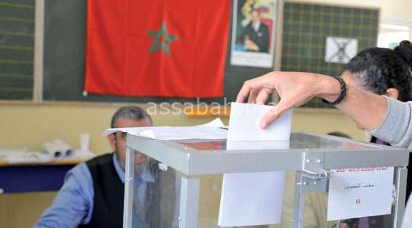 دراسة إفريقية صادمة حول انتخابات المغرب