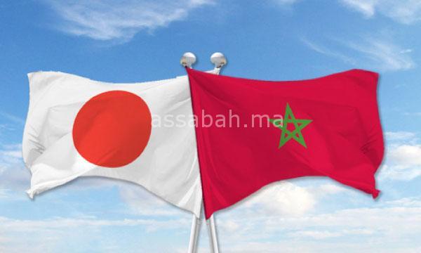 اليابان تسلم المغرب 10 ملايين درهم لهذا السبب