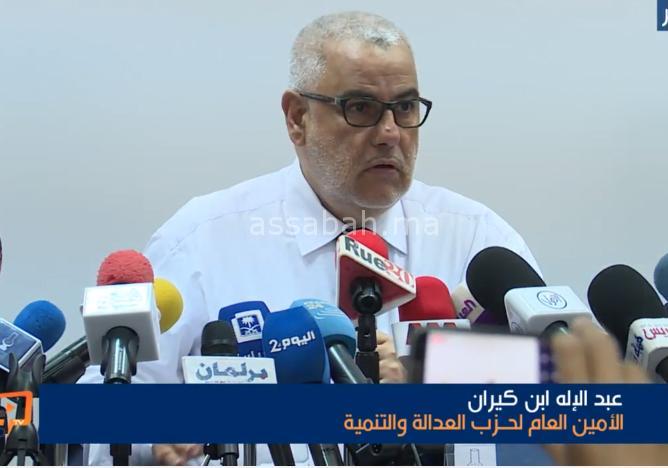 بنكيران: الرميد لن يستقيل وأسامح المشاركين في المسيرة