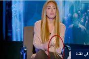 فيديو: لحظة سقوط شعر المذيعة ريهام سعيد المستعار على الهواء