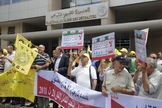 أزيد من 15 مليارا للصندوق المغربي للتقاعد