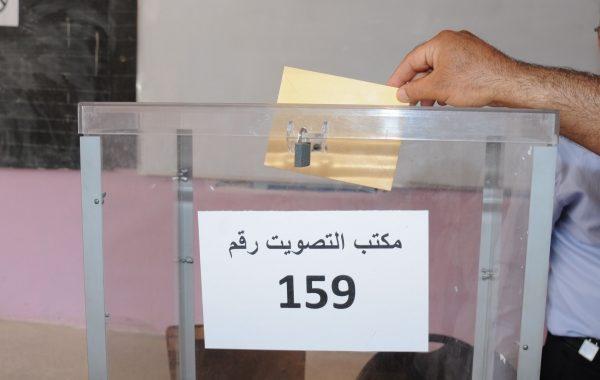 المحكمة الدستورية تلغي مقعدا للحركة الشعبية بالعرائش