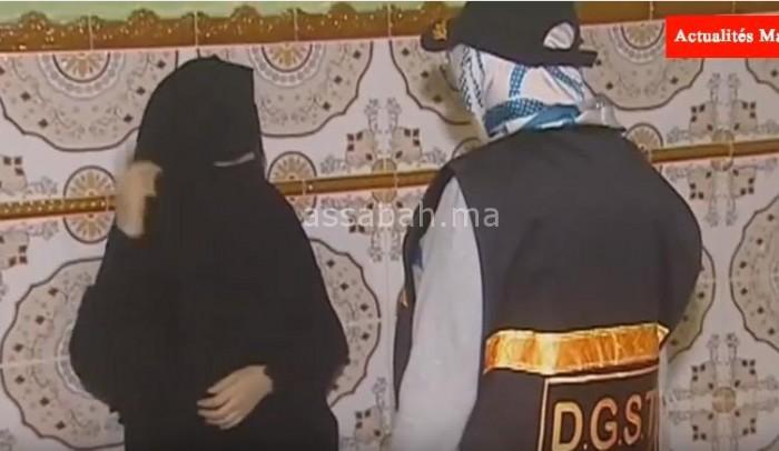 إيقاف شقيق داعشية تكلف بصنع المتفجرات