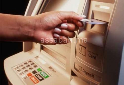 خطير .. اعتقال نصاب أردني يقود عصابة مغربية للسرقة بالبطاقات البنكية