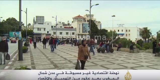 Photo of فيديو … الجزيرة تقول إن شمال المغرب حقق نهضة حقيقية