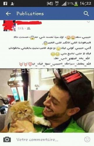 صادم وبالصور ... تدوينات فاضحة لفتيات مغربيات على فيسبوك بخصوص المجرد