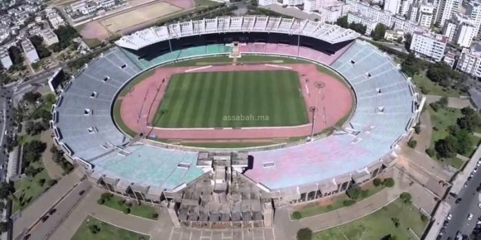 هذا هو جديد ملعب محمد الخامس