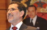 العثماني: لم أطلب التصويت على البرنامج الحكومي