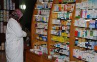 الصيادلة يشلون سوق الأدوية