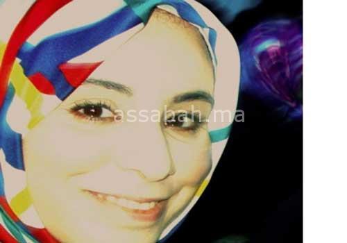 رامية نجيمة: