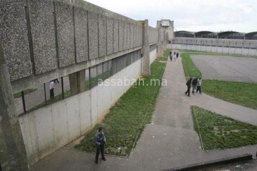 صور صادمة للسجن الذي يوجد فيه المجرد رفقة إرهابيي داعش
