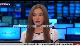 فيديو ... سكاي نيوز تتحدث عن أقدم مكتبة في العالم بالمغرب