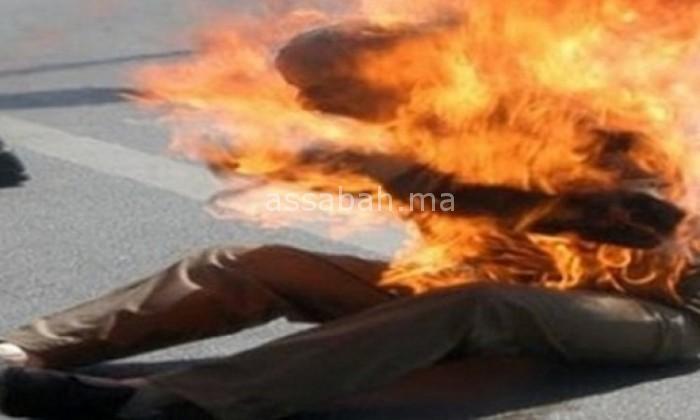 شاب يضرم النار في جسده بالرباط لفصله عن الدراسة