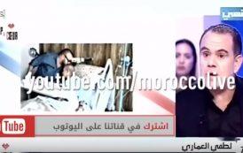 فيديو ... تونسي يمدح الملك