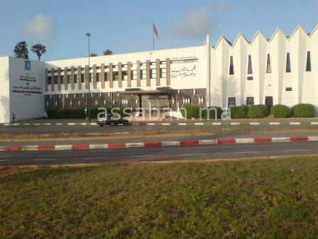 حسب دراسة أمريكية ... جامعة محمد الخامس بالرباط ضمن أفضل 15 جامعة في إفريقيا