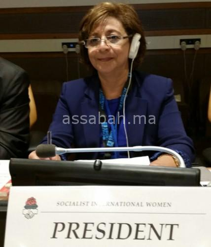 حجي: الأممية الاشتراكية دعمت الديمقراطية بالمغرب