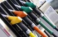 تراجع طفيف في أسعار النفط