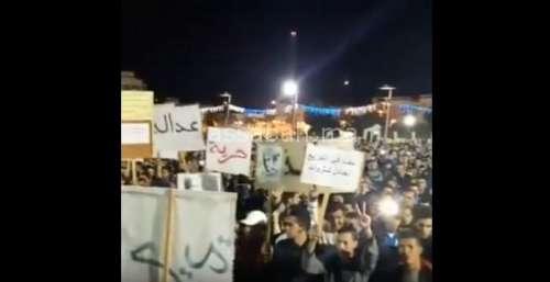 فيديو ... انطلاق احتجاجات الحسيمة