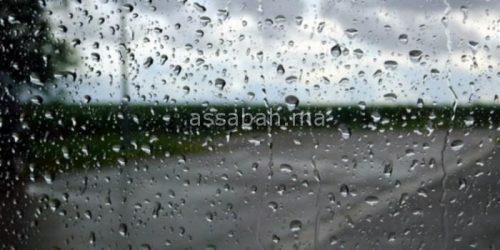 طقس الثلاثاء .. استمرار الأمطار في بعض المناطق
