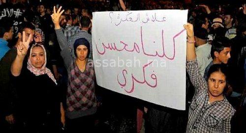 الرئيس المصري السيسي يتخلف عن زيارة المغرب لهذا السبب ويؤكد الأزمة بين البلدين