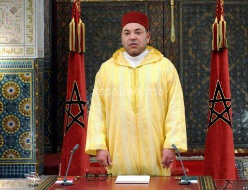 المغرب يشكر الدول المنسحبة من القمة الإفريقية العربية ويتأسف لموقف الكويت