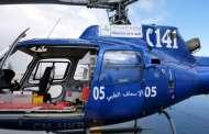 مروحية وزارة الصحة أنقذت مصابين بمناطق عديدة