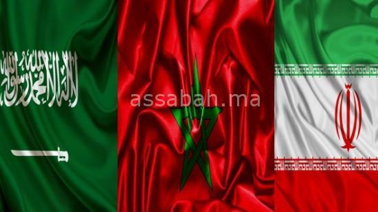 هل تدخل المغرب للصلح بين السعودية وإيران ؟