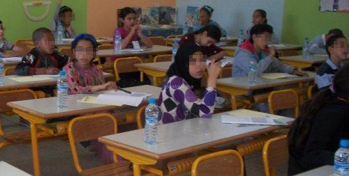 مدرسة عمومية بالبيضاء تلغي المجانية!