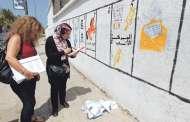 ثلث المغاربة زاهدون في التصويت