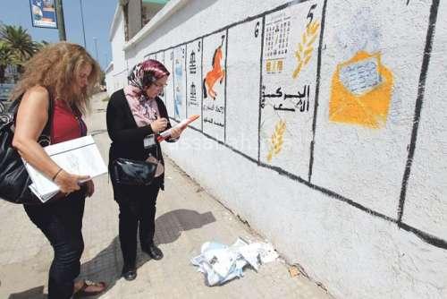 المغاربة و التشفي ... شبح يطارد السياسيين