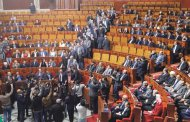 المعارضة تقصف البرنامج الحكومي في البرلمان