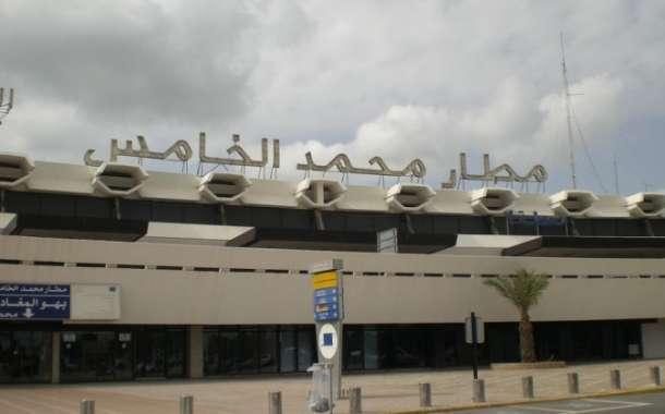 اعتقال برازيلية بمطار البيضاء وبمعدتها 84 كبسولة كوكايين