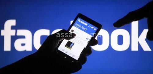 فيسبوك في ورطة بعد بث مباشر لاغتصاب جماعي لفتاة