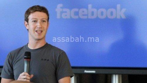 مالك فيسبوك يعد بإصلاحات كبرى في 2018