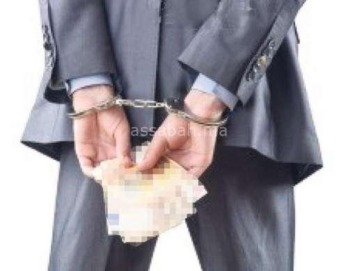 إرجاء ملف متهمين بالسطو على وكالة بنكية